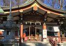 仁徳天皇時代に創建された、松田町『延喜式内 寒田神社』の御朱印