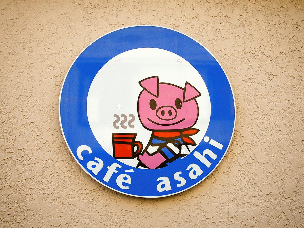 cafe asahi 01