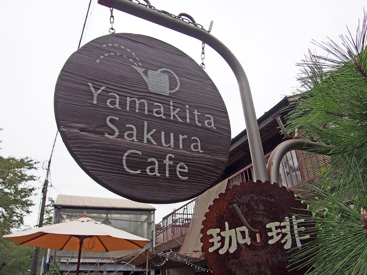 さくらカフェ