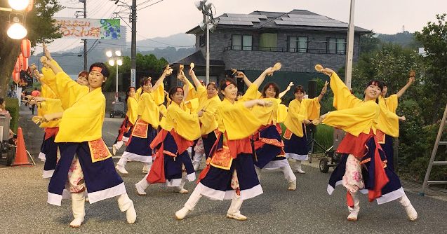2018年『第31回 大井よさこいひょうたん祭』