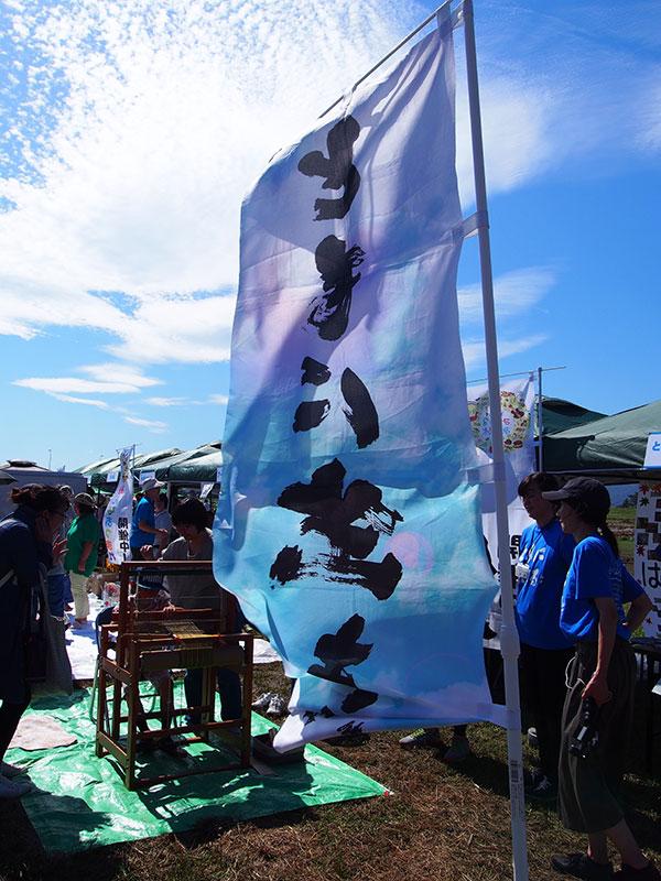 10月7日『みんなあつまれinアシガラマルシェ』開催しました