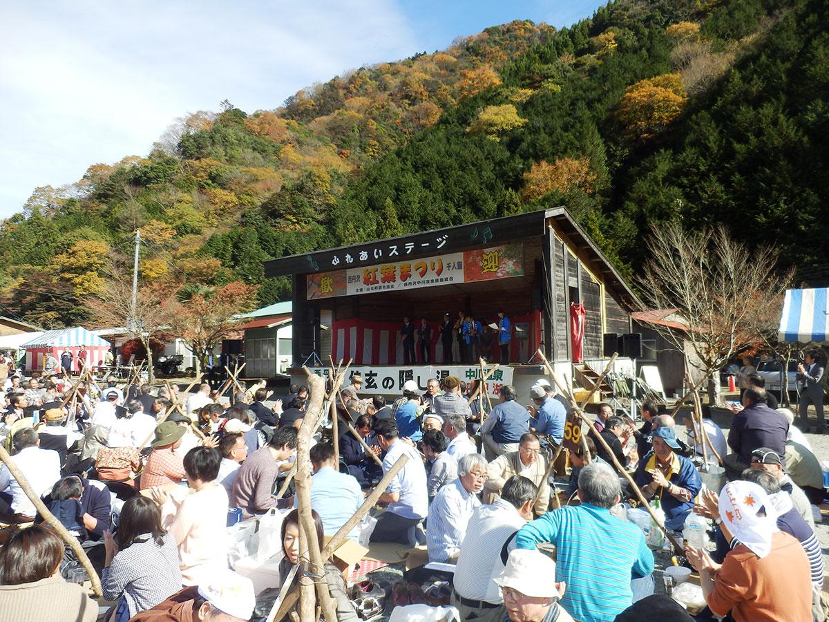 今年も『西丹沢もみじ祭り』開催します。ただいま参加申し込み受付中!残りわずかです。