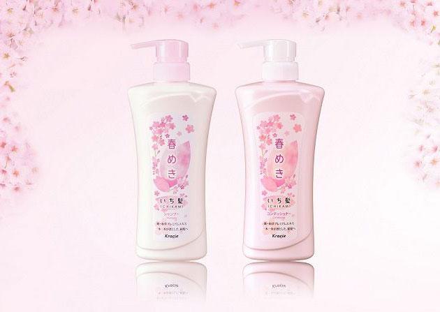 「春めきの香り」シャンプー発売!