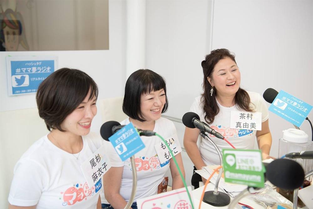 2019年夏『ママ夢ラジオ♡@足柄』スタート!(予定)【第一回!足柄を女性が輝く地域化プロジェクト交流会!】開催します!