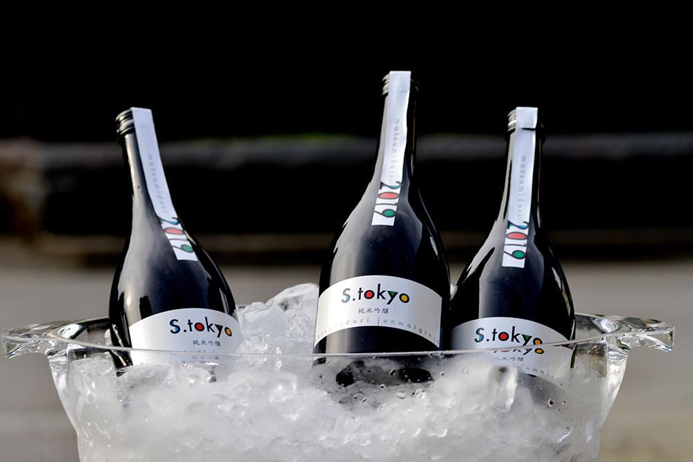 松田町「中沢酒造」幻の酵母を使った純米吟醸「S.tokyo2020」先行予約受付中です!