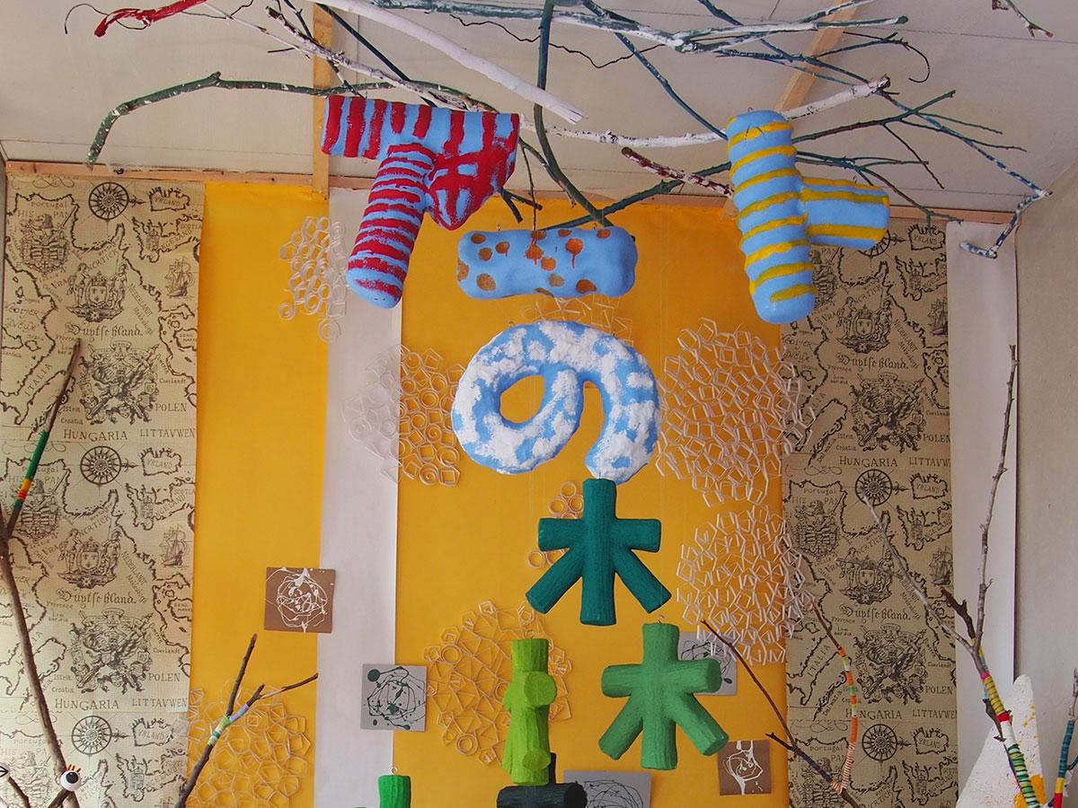 アートに触れる秋の一日!「9th あしがらアートの森」「日本つながっ展」に行ってきました。