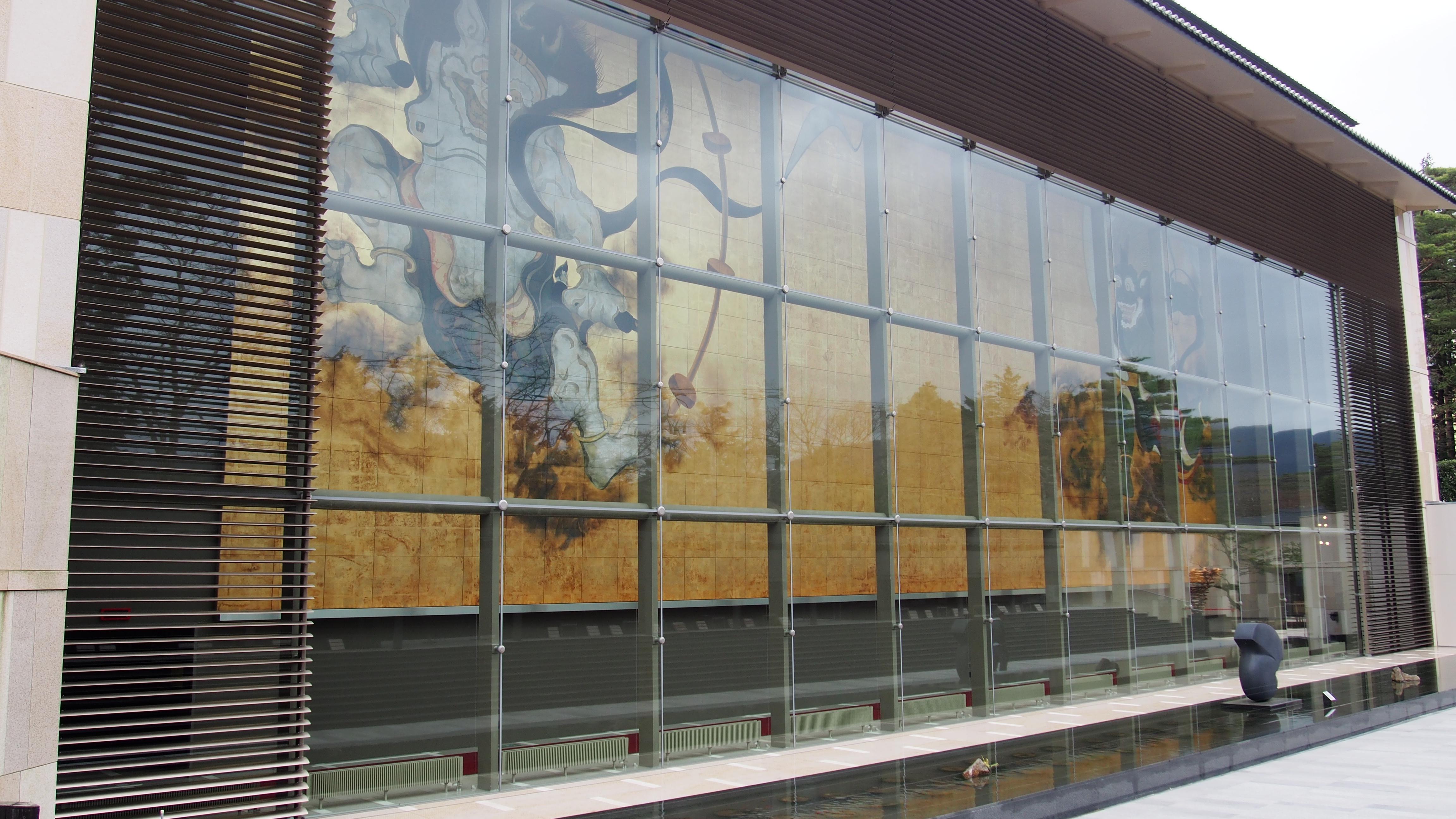 箱根の岡田美術館にいってきました。