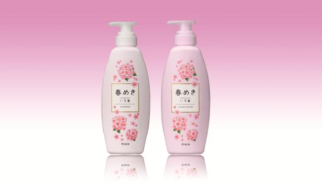 南足柄市発祥の桜「春めきの香り」商品ぞくぞく販売開始!