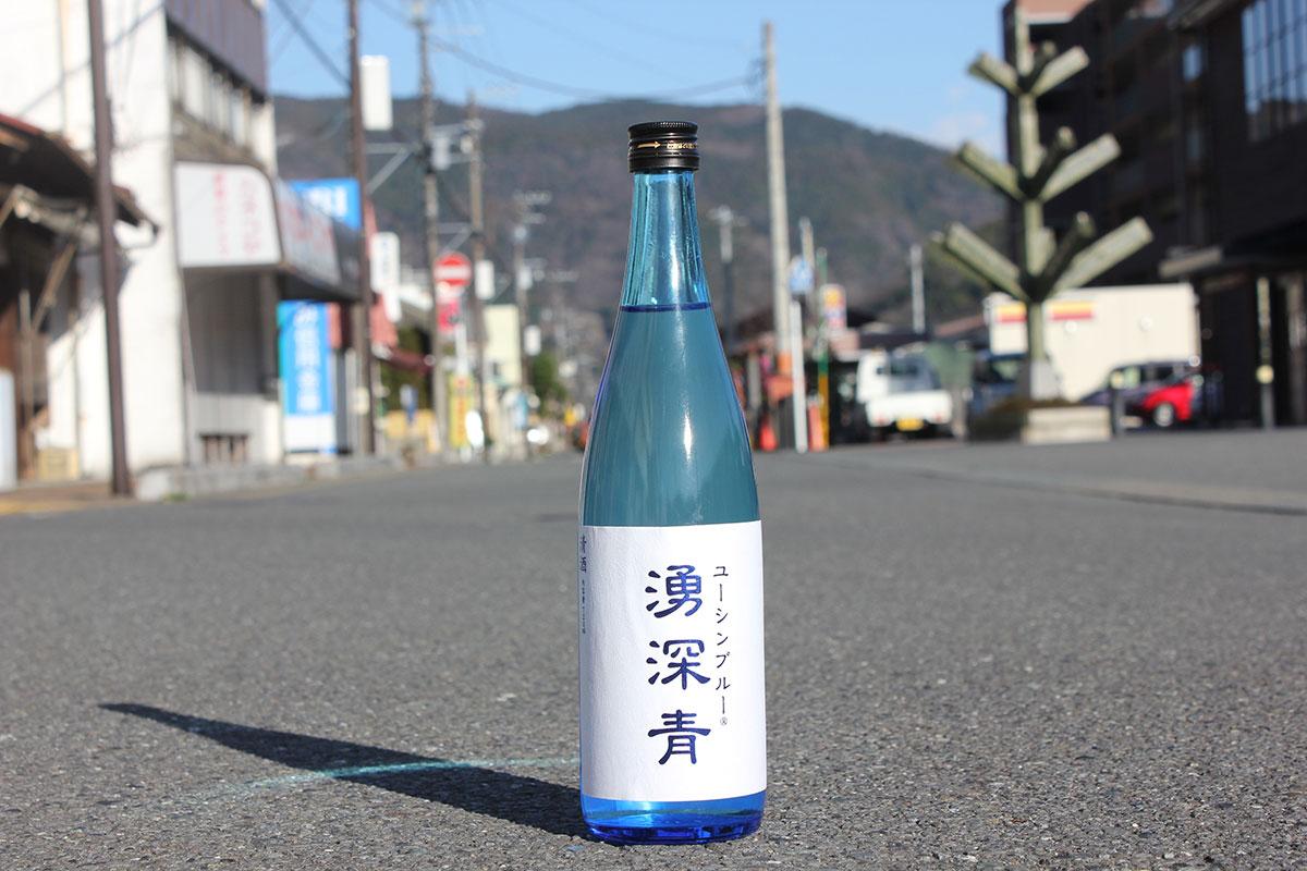 清らかな水が湧く山北町で、商工会青年部による日本酒「ユーシンブルー」が誕生