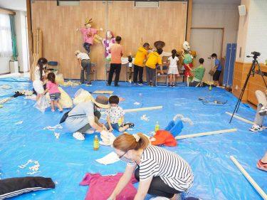 今週末9/20(日)開催の「大井・山田のかかし祭り」を前に、かかし作りに挑戦!